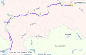 Сургут - Анапа на авто