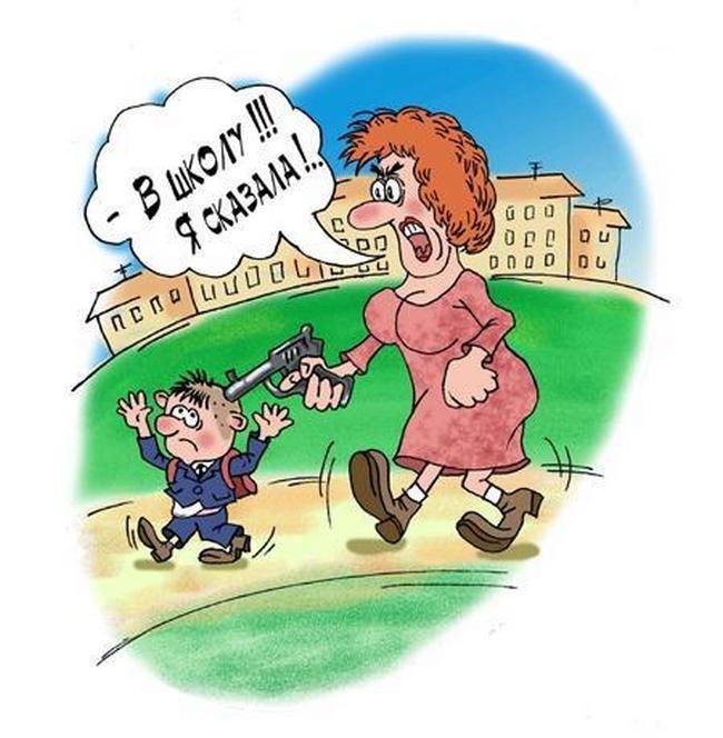 Прикольные картинки про детей и школу